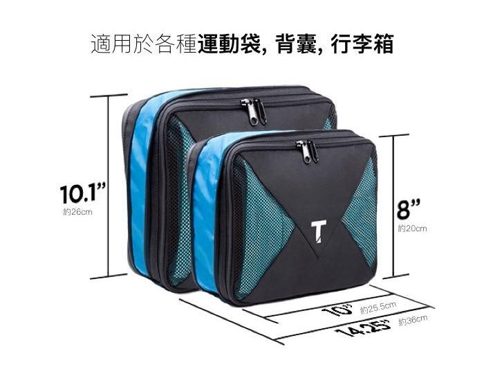 Taskin Kompak 壓縮增納袋 Hong Kong 香港 Searching C 設計 02 2