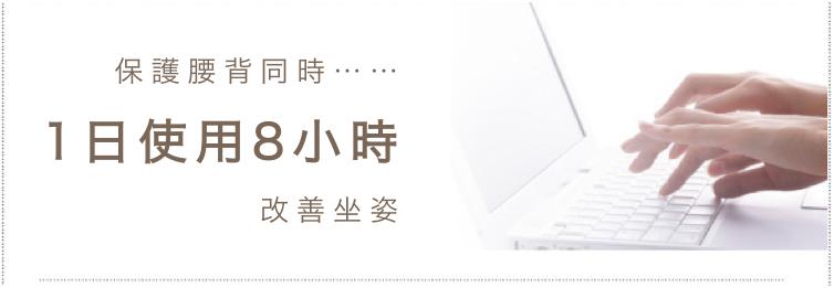 日本 Bagu 護腰坐墊10