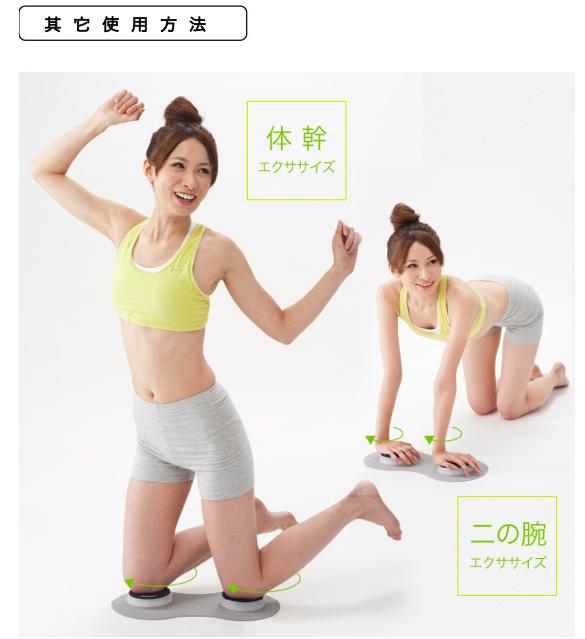 日本 SlimTwister 運動扭扭板10