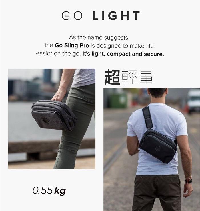 01 alpaka 多功能防盜側肩包PRO Go Sling Pro Hong Kong 香港 Searching c  67 001--2   33555 221242 21133