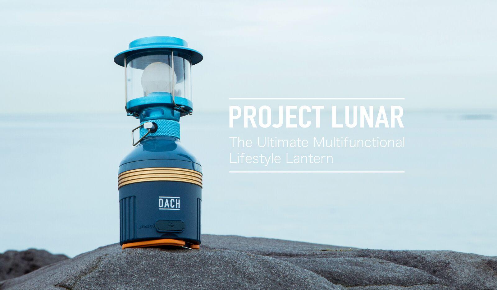Lunar 多功能電子露營燈 2