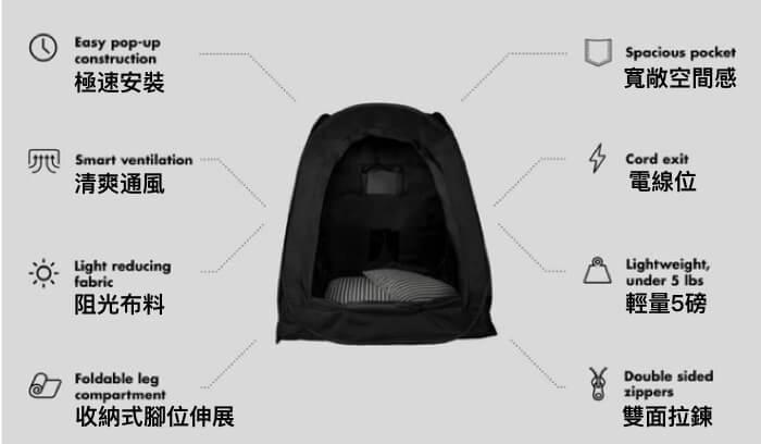 Tent 便攜私人帳篷 Sweden 瑞典 Pause Pod 香港 hong kong Searching C  22