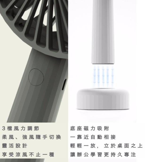 Solove USB手提風扇6