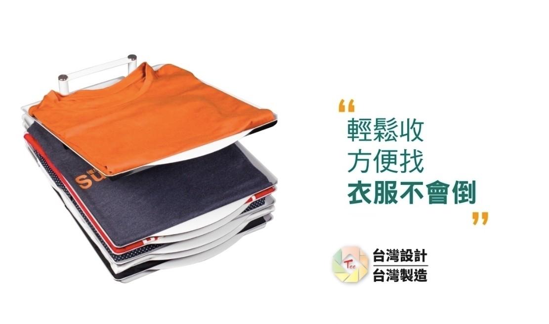 Teebuluan 摺疊衣服收納層板 444