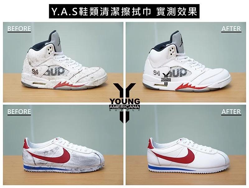 Y.A.S 抹鞋專用清潔濕紙7