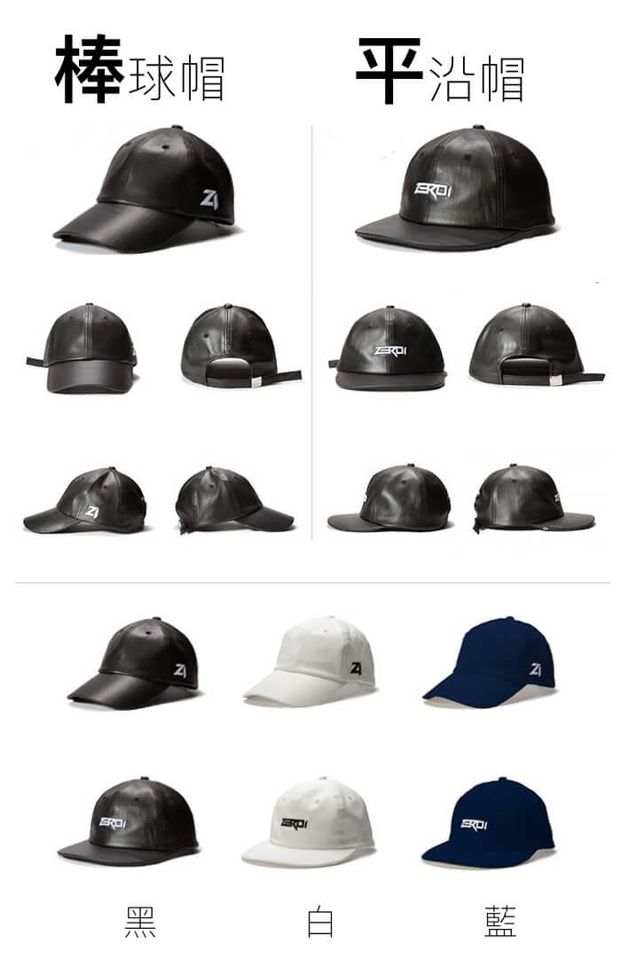 韓國 ZEROi 骨傳導棒球帽耳機 1 4 221