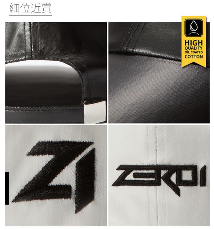 韓國 ZEROi 骨傳導棒球帽耳機 1 4 213