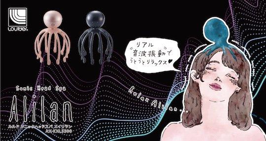 日本 Alilan 八爪魚 按頭神器7