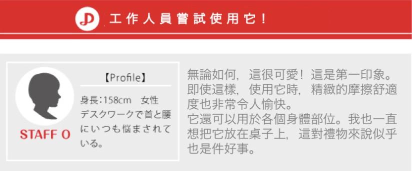 日本 Korimo 貓貓指壓枕9
