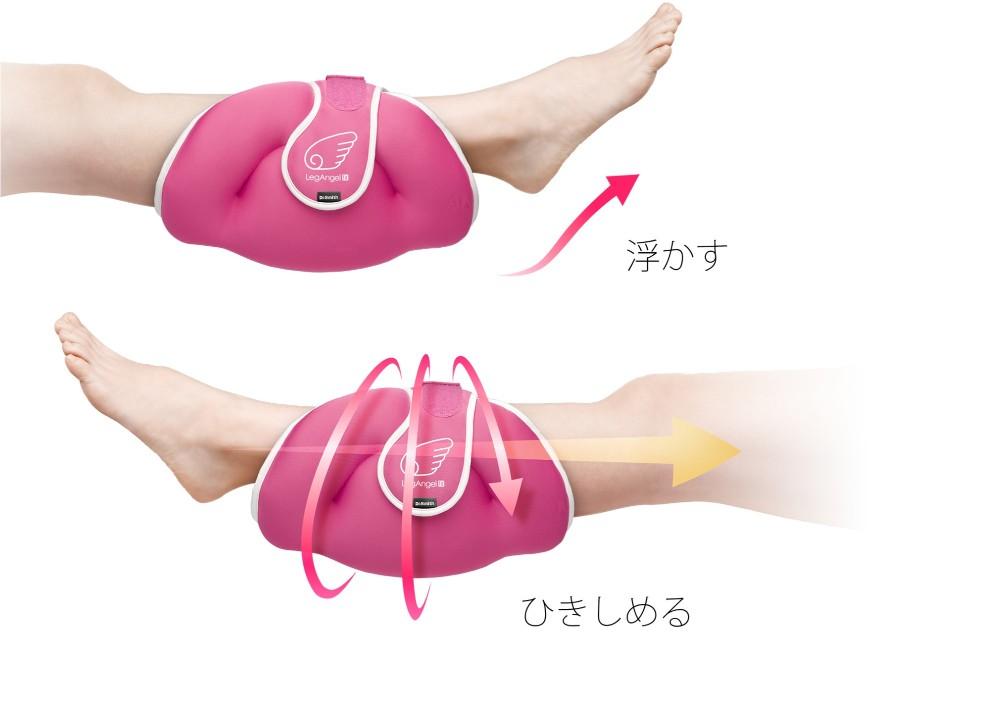 日本 LegAngel -4cm瘦腿神器28