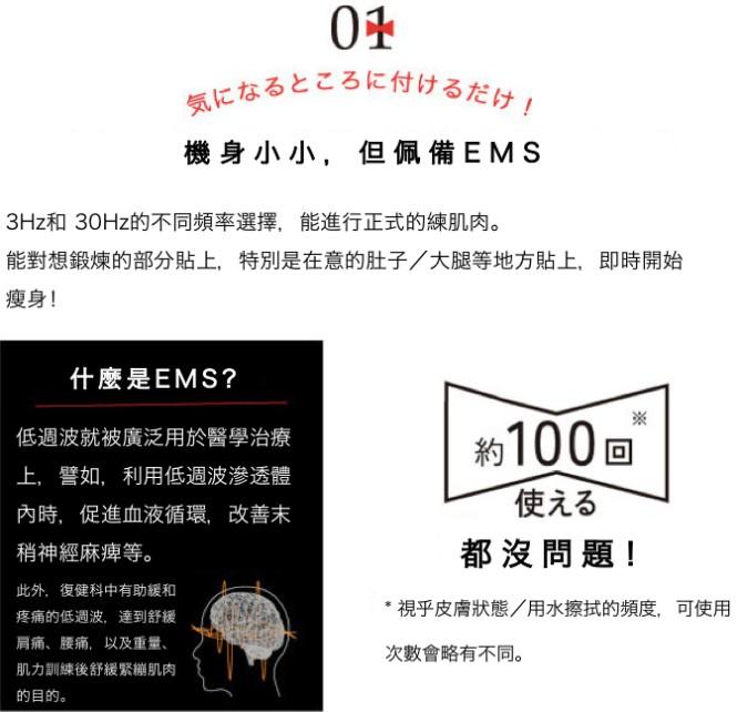 日本 Shape Up 減肥煲呔中1