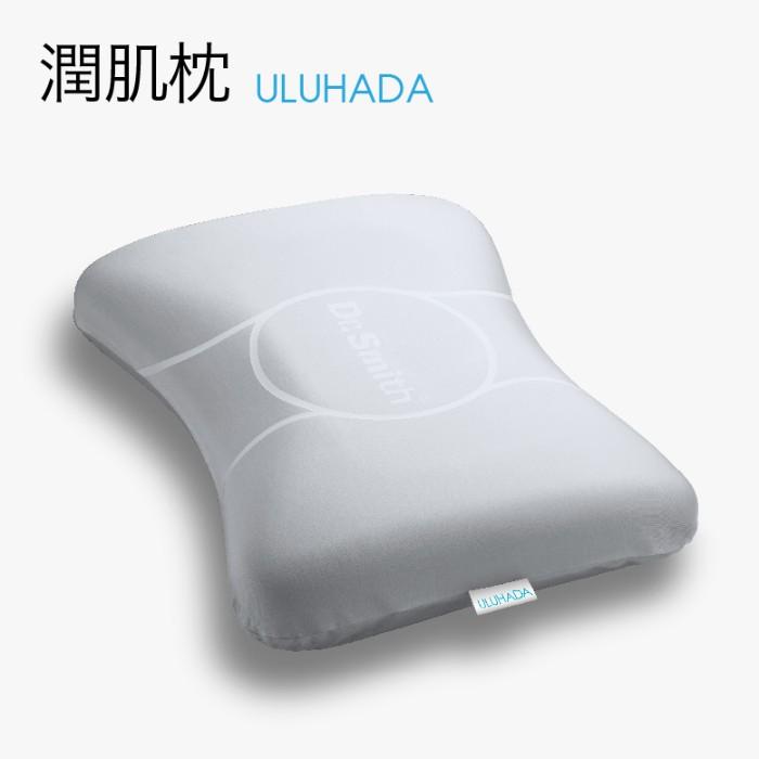 日本 Uluhada 潤肌枕23
