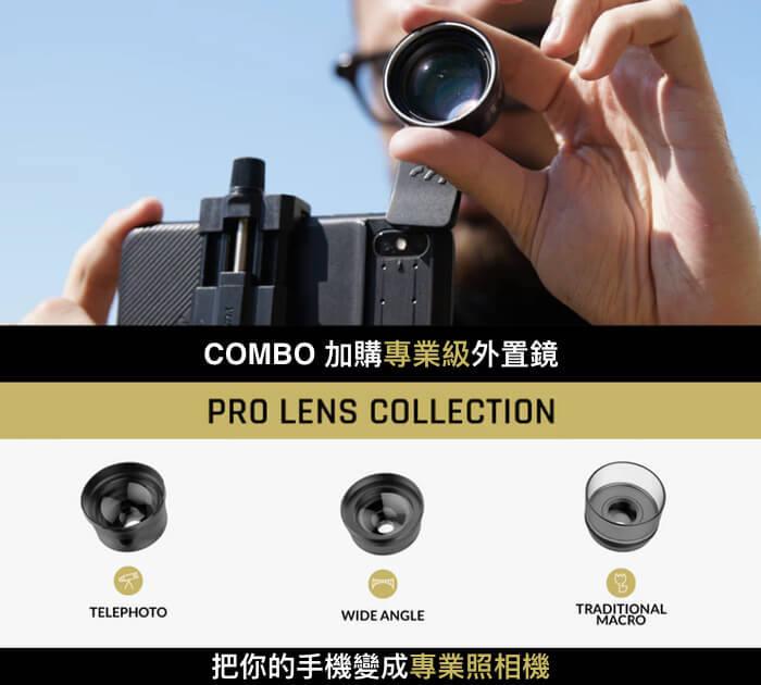 ShiftCam2.0 新一代 6合1 鏡頭手機殼 香港 hong kong searching c 411 222