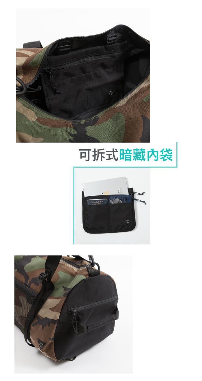 8thumbnail.008 301 ad-lib hong kong 香港 Searching C 三用萬能袋 背包 背囊 手提  Pack n' Go 3-way Bag 222