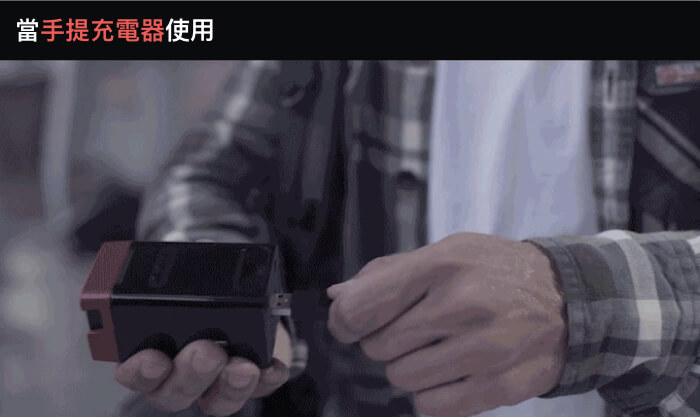 Serafim Keybo Hong Kong HK 香港 Searchingc Searching C 鐳射鍵盤 投射鍵盤  6