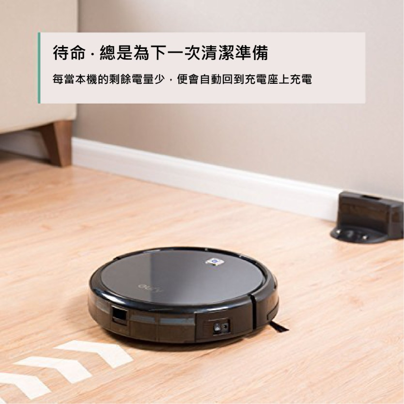 Eufy-RoboVac-11-Amazon-8