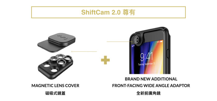 content.ShiftCam2.0 新一代 6合1 鏡頭手機殼 香港 hong kong searching c 5