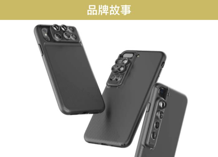 ShiftCam2.0 新一代 6合1 鏡頭手機殼 香港 hong kong searching c 9