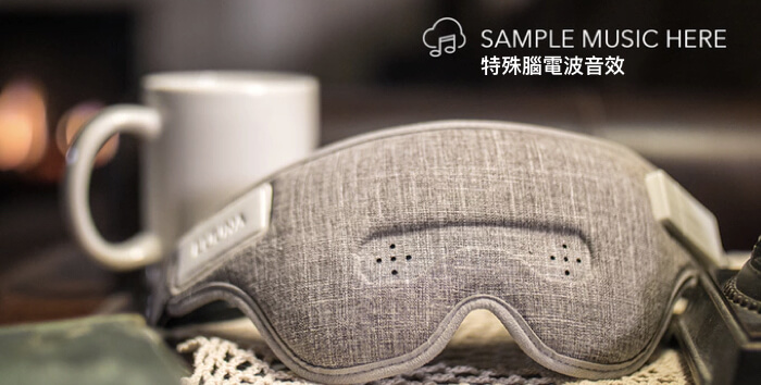 Luuna Intelligent Eye Mask AI調音師 睡覺眼罩 Searching C HK Hong Kong 香港  01 8