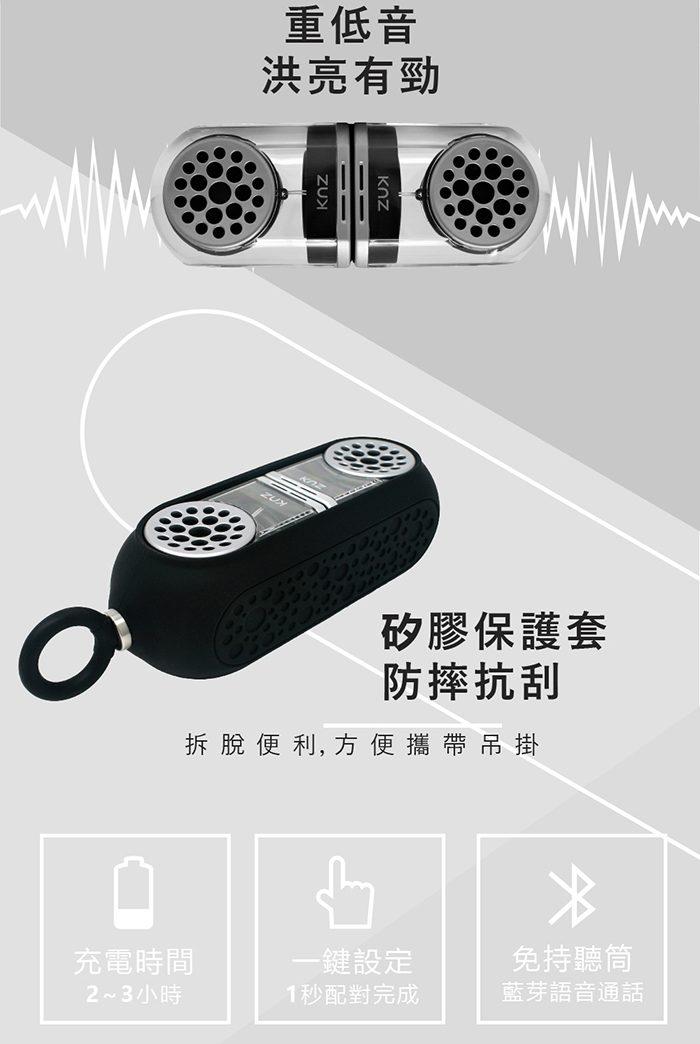美國 GoDuo 藍芽磁吸揚聲器15