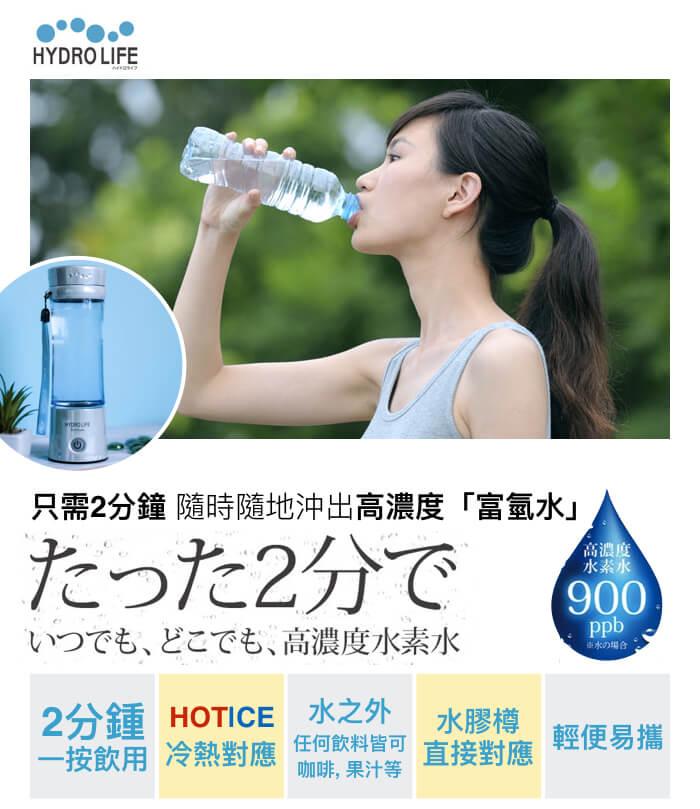 日本 dr's food Hydro Life 水素水 富氫水機 2 分鐘 韓國 香港 Hong Kong Japan 01 4 222