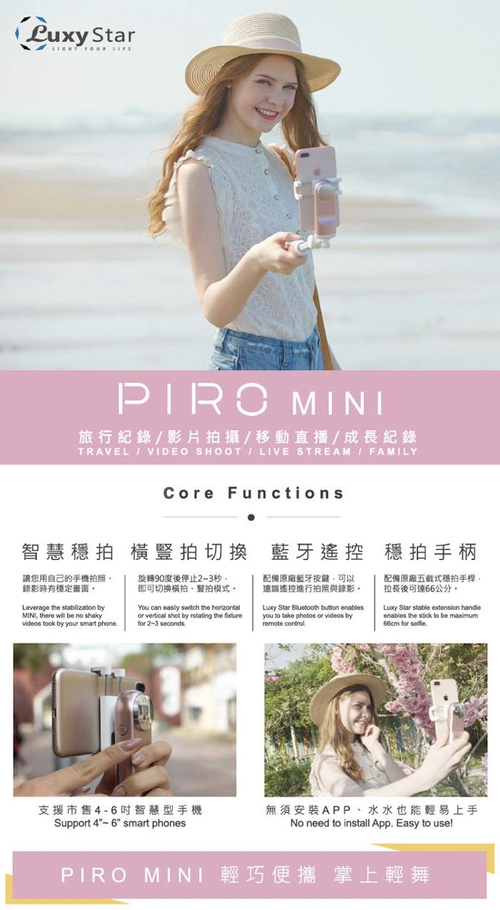 01 Luxy Star 台灣 Piro Mini 超袖珍拍攝穩定器 Searching C hk Hong Kong 香港
