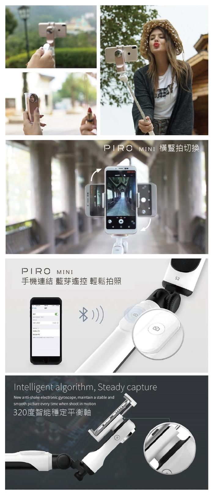 02 Luxy Star 台灣 Piro Mini 超袖珍拍攝穩定器 Searching C hk Hong Kong 香港