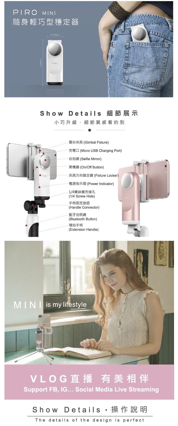 03 Luxy Star 台灣 Piro Mini 超袖珍拍攝穩定器 Searching C hk Hong Kong 香港