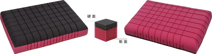 The Cubes 石墨烯 助眠枕34