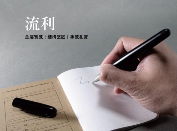 Xcissor Pen 中文文案_v1-04