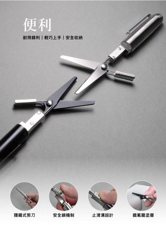Xcissor Pen 中文文案_v1-05
