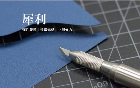 Xcissor Pen 中文文案_v1-06