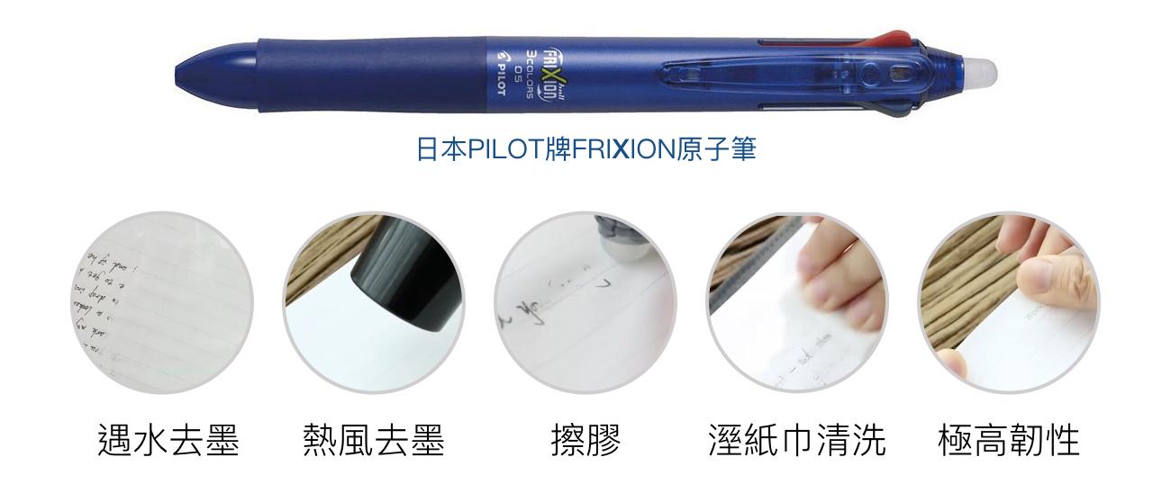 imStone Smart Binder Wireless Charging Binder 手冊 智能手冊 石頭紙 香港 SearchingC 台灣 hk 013 555
