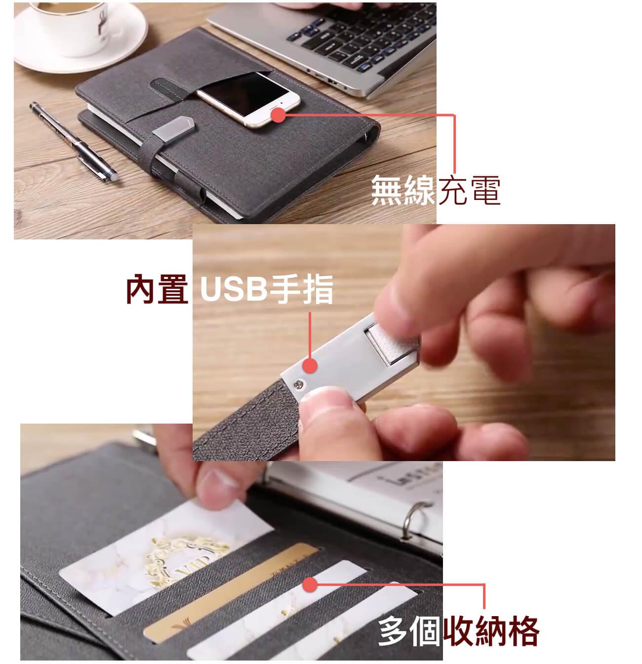 imStone Smart Binder Wireless Charging Binder 手冊 智能手冊 石頭紙 香港 SearchingC 台灣 hk 012