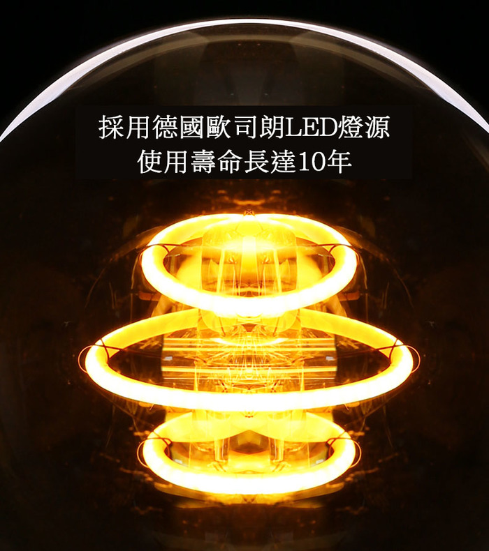 Orimag P9 高清投影機12