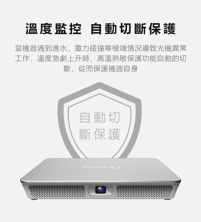 P9详情页-中文繁体-1_20