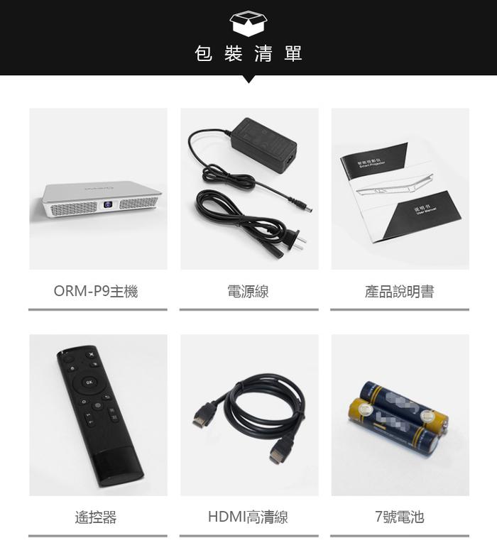 P9详情页-中文繁体-1_24