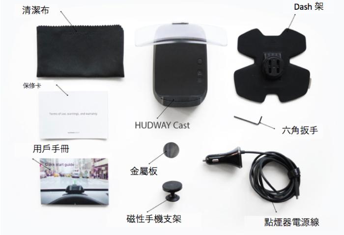 美國 Hudway Cast 駕車導航顯示屏1