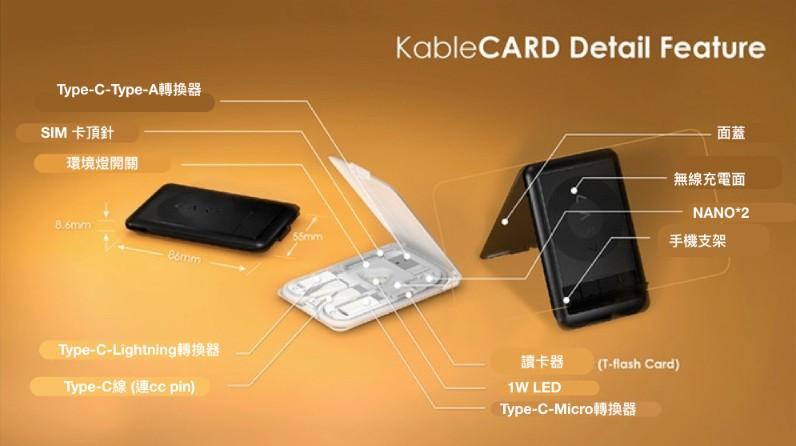 Kablecard diagram.001