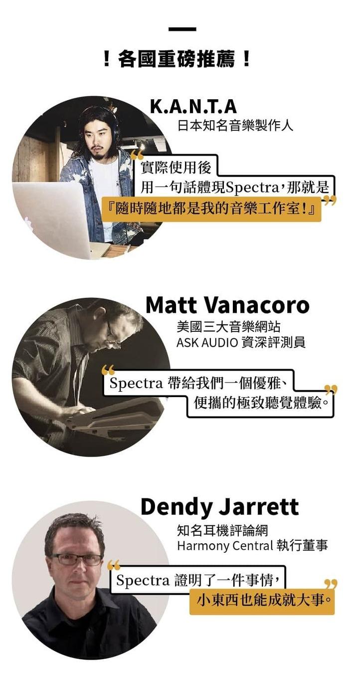 Spectra X 耳機擴大機#耳機 #耳機線 #耳機發燒友#耳機線材 #耳機升級線 #iphone耳機 #電競耳機#耳擴 #耳擴功能#searchingc22