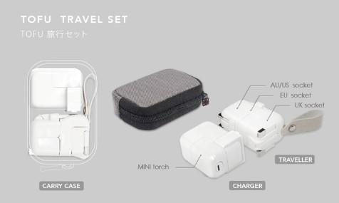 tofu travel set