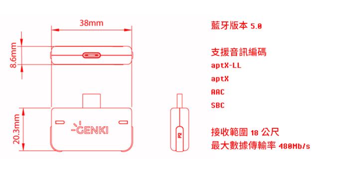 GENKI 首個 Switch 藍芽傳輸器17
