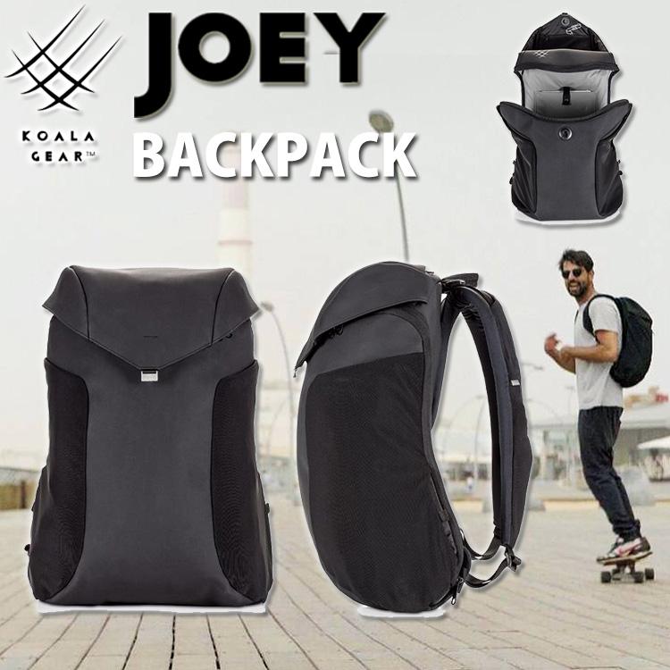 Joey backpack_searchingc