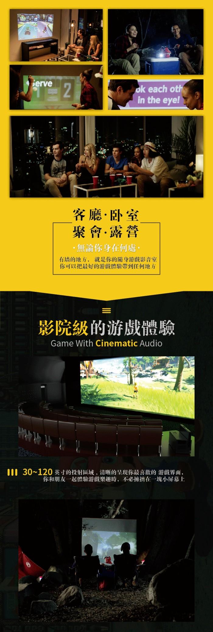 OJO 首部Switch 專屬高清投影機_香港_台灣