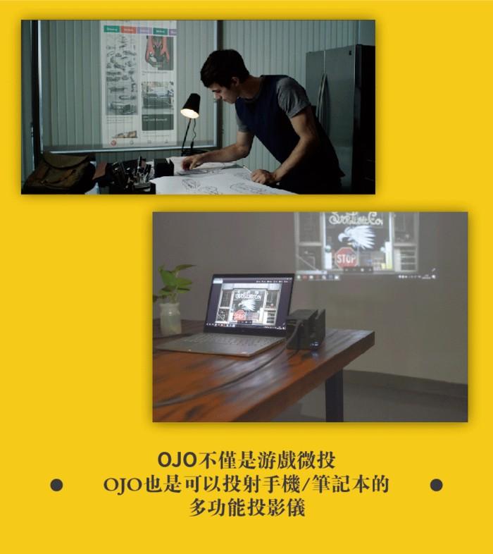 OJO 首部Switch 專屬高清投影機_香港_台灣1