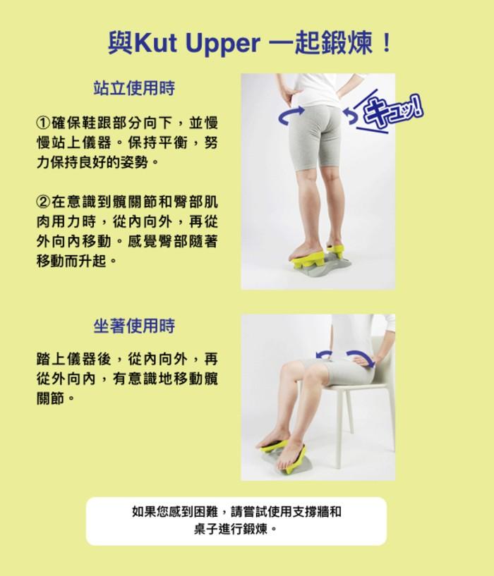 日本 PROIDEA 纖腰翹臀 運動板10