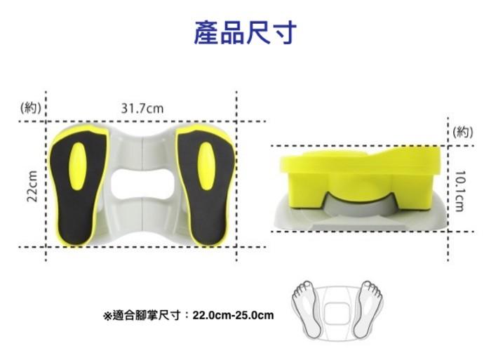日本 PROIDEA 纖腰翹臀 運動板13