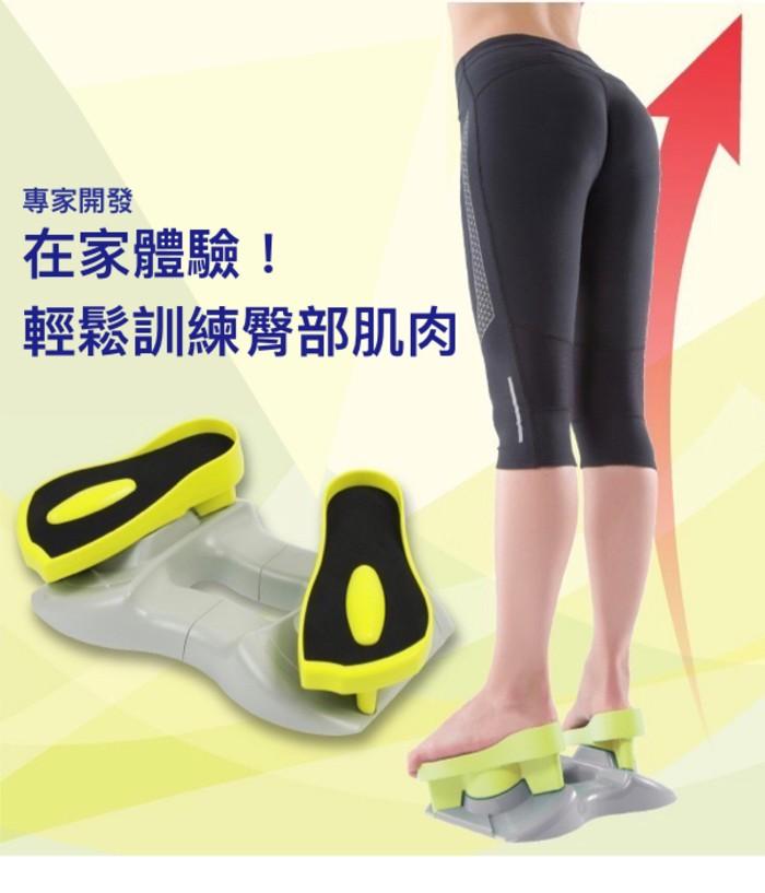 日本 PROIDEA 纖腰翹臀 運動板14
