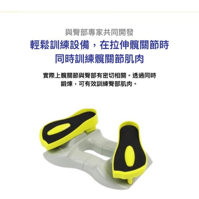 日本 PROIDEA 纖腰翹臀 運動板2