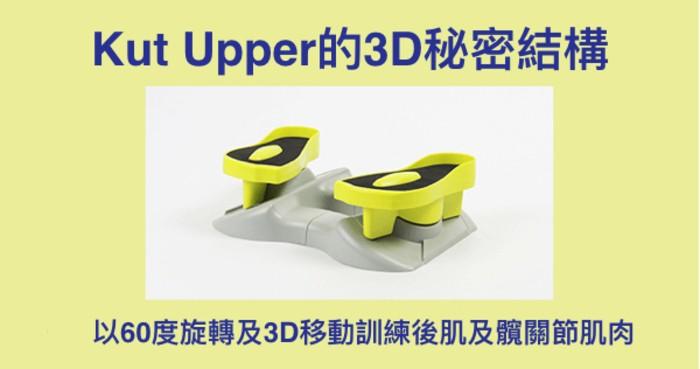 日本 PROIDEA 纖腰翹臀 運動板7